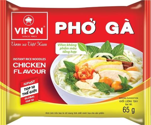Вьетнамская рисовая лапша-суп Фо Га, Vifon, вкус курицы, 65 гр.