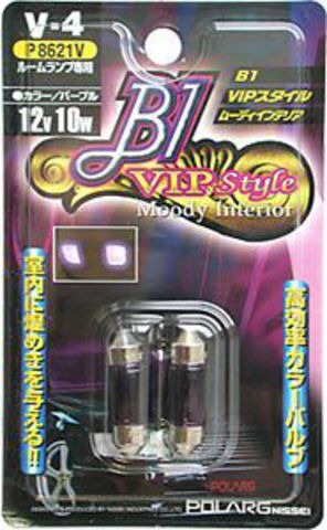 Дополнительные салонные лампочки POLARG V4