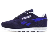 Кроссовки Женские Reebok Classic Leather Dark Violet
