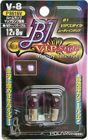 Дополнительные салонные лампочки POLARG V8