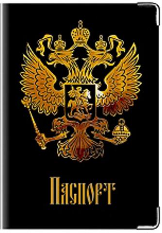 """Обложка для паспорта """"Герб РФ"""" (3)"""