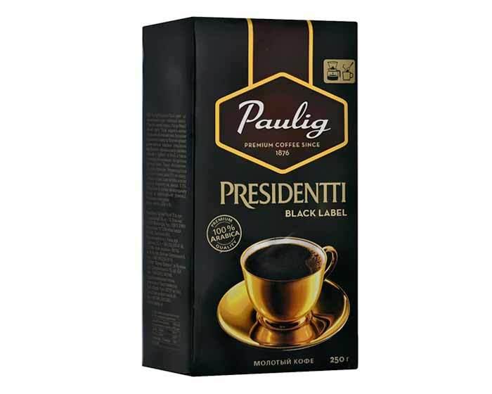 Кофе молотый Paulig Presidentti Black Label, 250 г (Паулиг)
