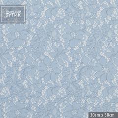 Хлопково-вискозное кордовое кружево пастельного голубого цвета