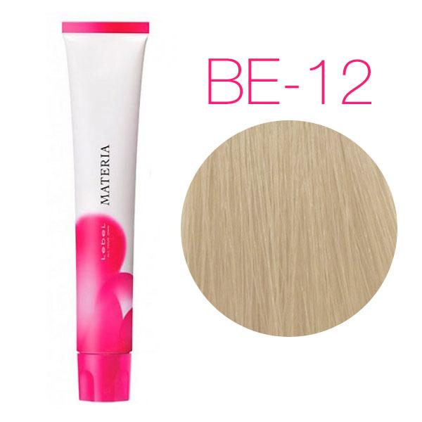 Lebel Materia 3D Be-12 (супер блонд бежевый) - Перманентная низкоаммичная краска для волос