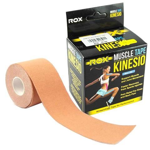 Спортивный пластырь Кинезио тейп (Muscle Kinesio tape, KT Tape) BC-5503-7_5 (7,5см х 5м)