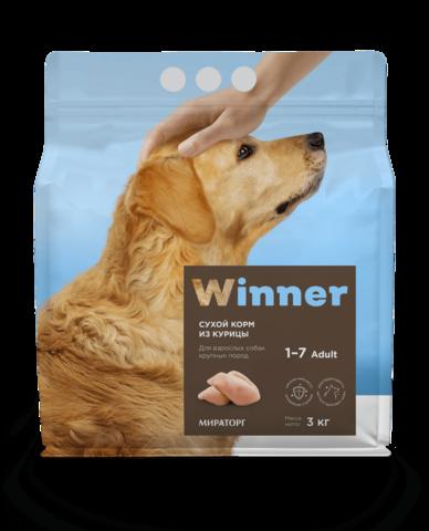 Сухой корм Winner Мираторг для взрослых собак крупных пород