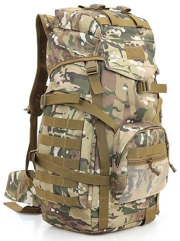 Тактический рюкзак Cool Walker 7230 Multicam 60L