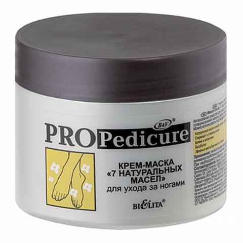 Белита Pro Pedicure Крем-маска для ног «7 натуральных масел» 300мл