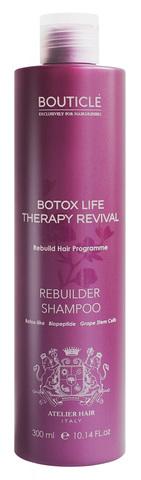 Ботокс восстанавливающий шампунь для химически поврежденных волос - Bouticle Rebuilder Shampoo 300 мл