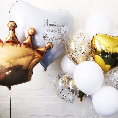 шар корона, шары с надписями