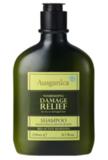 Шампунь для поврежденных волос, Ausganica