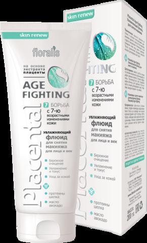 Floralis Placental Age - Fighting Увлажняющий флюид для снятия макияжа 200г