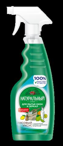Фитокосметик Народные рецепты Натуральный спрей для мытья окон и зеркал 500мл
