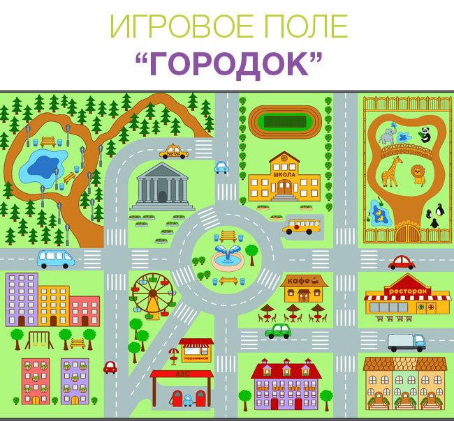 Игровое поле ГОРОДОК для домашней песочницы Myplayroom