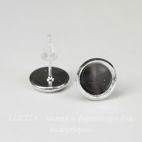 Пуссеты - гвоздики с сеттингом для кабошона 8,5 мм (цвет - серебро) (с заглушками)