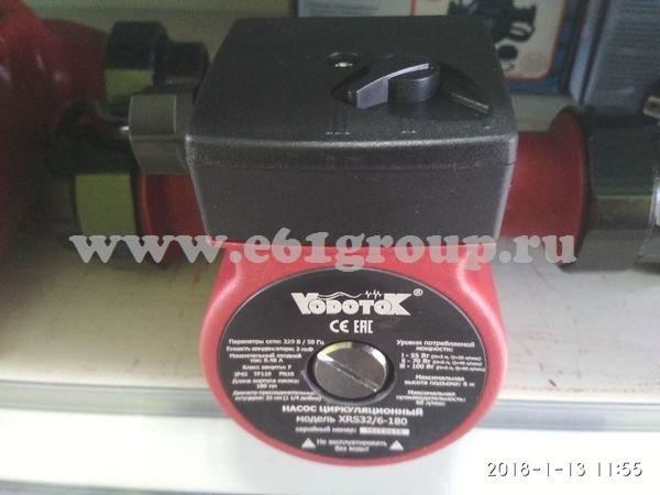 Насос циркуляционный Vodotok (Водоток) XRS 32 6-180 купить