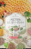 Экстра-Бефунгин мягкий (дой-пак), 300г
