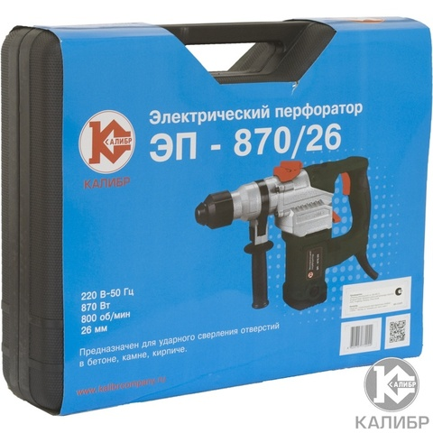 Перфоратор Калибр ЭП-870/26