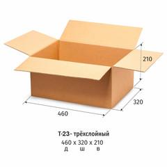 Короб 460х320х210мм картон Т23 бурый 10 шт./уп