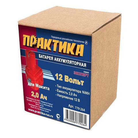 Аккумулятор ПРАКТИКА для MAKITA 12В, 2,0Ач,  NiMH (779-264)