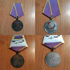 Полировка наград и монет пастой К2 Aluchrom