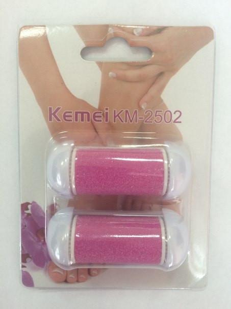 Сменные ролики для пилки KM-2502