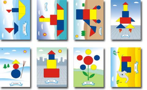 Альбом блоки Дьенеша для самых маленьких