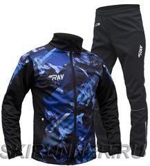 0b6bb9ae Утеплённый лыжный костюм RAY Pro Race WS Blue-Black Print мужской