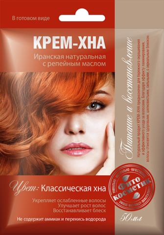 Фитокосметик Крем-Хна в готовом виде Классическая хна с репейным маслом 50мл