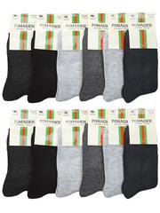 B19 носки мужские 42-48 (12шт.), цветные