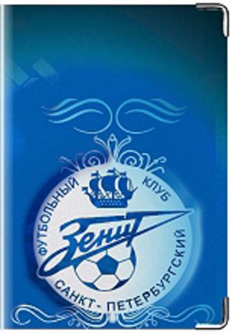"""Обложка для паспорта """"Зенит"""" (3)"""