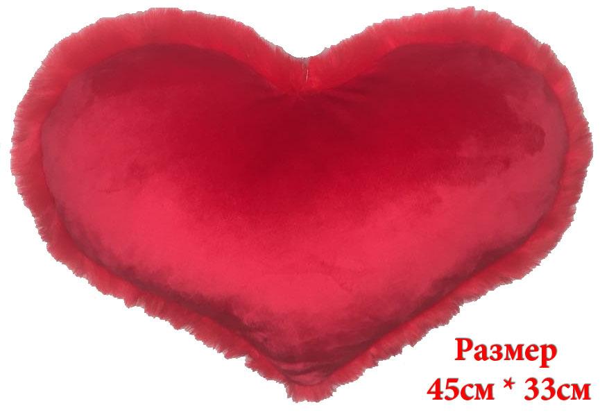 Подушка красное сердце
