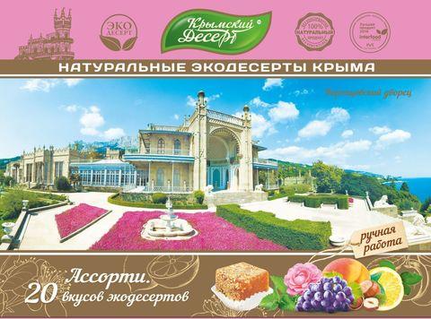 Крымский экодесерт «Воронцовский дворец»