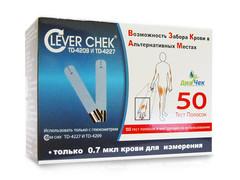 10  упаковок тест-полосок  Клевер чек (Clever Chek TD-4227, TD-4209), 50 шт