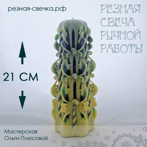 Резная свеча Нежный цветок большая