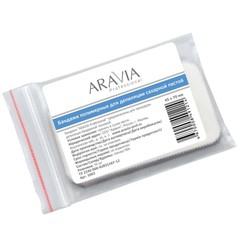 Aravia Professional, Бандаж маленький р-р 45х70мм. 1уп.-30 шт