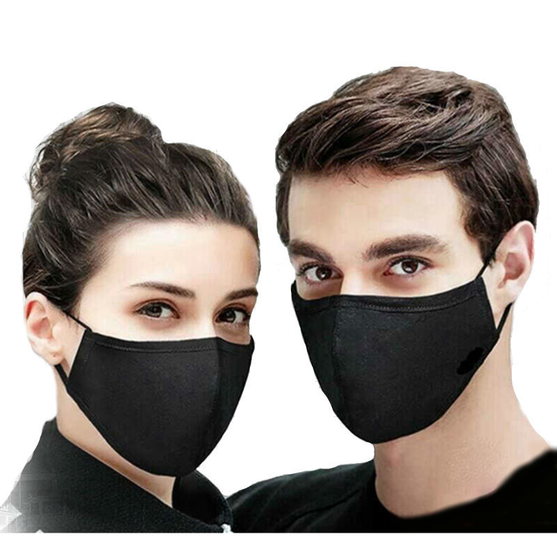 Для здоровья Маска многоразовая защитная гигиеническая MaskBradexBlack.jpg