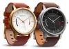 Купить Часы Garmin Vívomove Premium 010-01597-23 по доступной цене