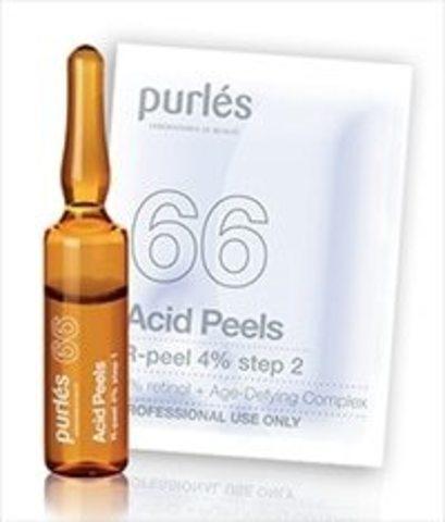 *PURLES R-PEEL 4% (Ретинол 4% - 2мл, Анти-возрастной комплекс - 3мл) № 66