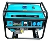 Бензиновая электростанция WERT G 6500ED