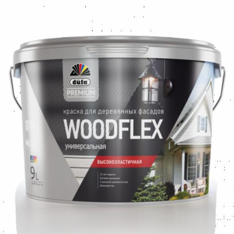 Dufa Premium WOODFLEX/Дюфа Премиум Вудфлекс универсальная высокоэластичная краска для фасадов