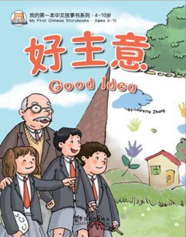 My First Chinese Storybooks --Good idea