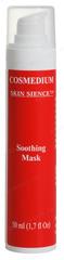 Успокаивающая маска (Cosmedium delicious | Soothing Mask), 50 мл.