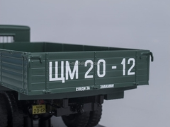 YaAZ-200 board green Start Scale Models (SSM) 1:43