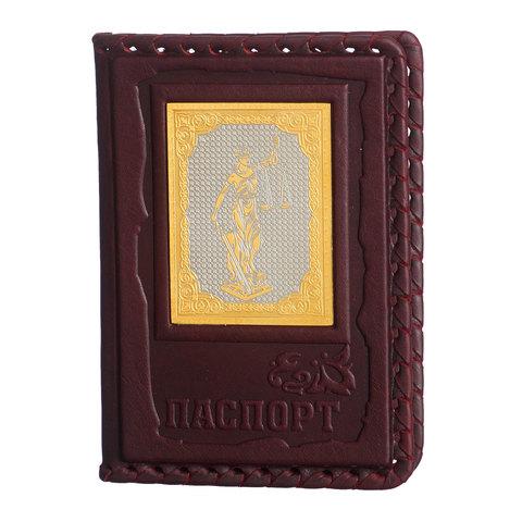 Обложка для паспорта «Юристу» 3