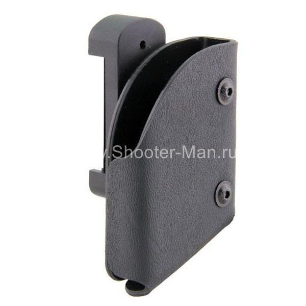 Подсумок пистолетный Speedmag 5 Belt-Loop Hoppner&Schumann