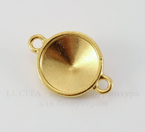 """Сеттинг - основа - коннектор TierraCast """"Грани"""" (1-1) для страза 14 мм (цвет-золото)"""