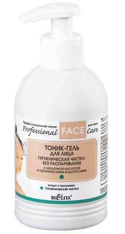 ТОНИК-ГЕЛЬ для лица «Гигиеническая чистка без распаривания» с молочной кислотой и океаническими водорослями