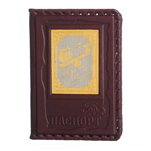Обложка для паспорта «Финансисту» 3