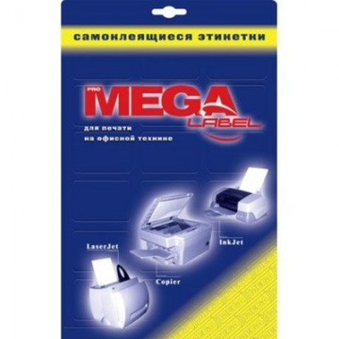 Этикетки самоклеящиеся ProMEGA Label 52,5х21,2 мм/56 шт. на листе А4 (25л.